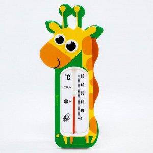 """Термометр для ванны """"Жирафик"""""""