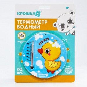 "Термометр для ванны ""Уточка"""