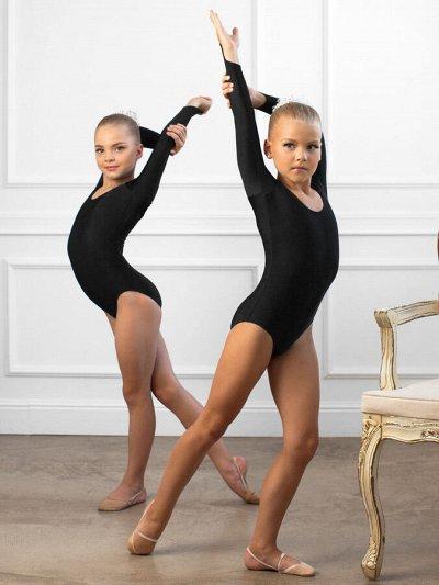 CHERUBINO детский трикотаж ! Возвращение любимого бренда! 👍 — Одежда на физкультуру и гимнастику — Унисекс