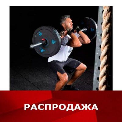 Дек*атлон-детское и взрослое.  — Мужская РАСПРОДАЖА — Спорт и отдых