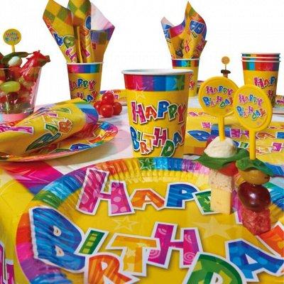 Домашний уют и комфорт💒 Распродажа ковровых дорожек — Аксессуары для праздника (Упаковка) — Аксессуары для детских праздников