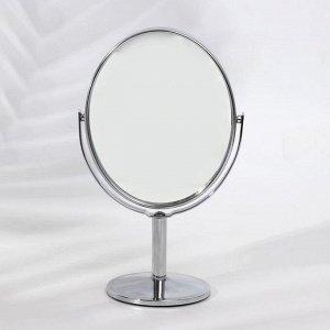 Зеркало на ножке, двустороннее, с увеличением, зеркальная поверхность 9 ? 10,5 см, цвет серебряный
