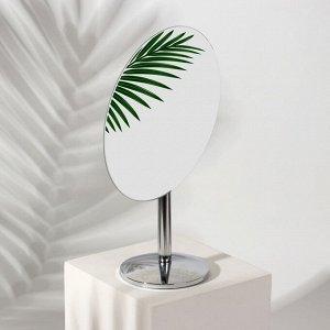Зеркало настольное, зеркальная поверхность 12 ? 17,7 см, цвет серебряный
