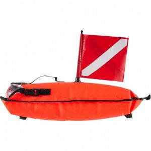 Буй-сумка сигнальный герметичный для подводной охоты SPF 500 SUBEA