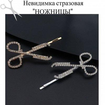 №153=✦Bloomy✦стильная уличная одежда для подростков◄╝ — Модные аксессуары для волос — Аксессуары для волос