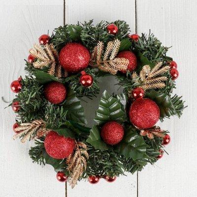 Новогоднее ассорти 2021. Все в наличии. — Рождественские венки и декор — Праздники