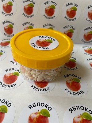 В БАНОЧКЕ Яблоки сублимационной сушки, КУСОЧКИ , 10 гр