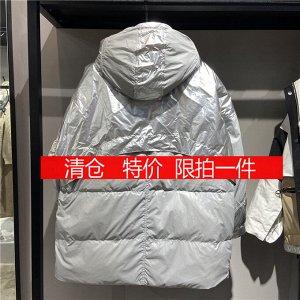 Куртка с капюшоном на утином пуху серебро