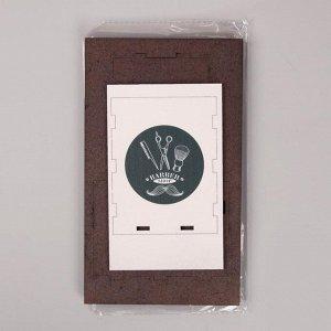 Подставка для парикмахерских принадлежностей «Barber shop», 10,5 ? 8 см, цвет чёрный/белый