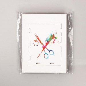 Подставка для парикмахерских принадлежностей «Принадлежности», 10,5 ? 8 см, цвет разноцветный