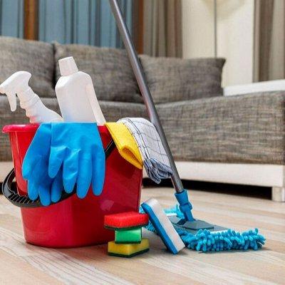 Домашний уют и комфорт💒Товары для дома — Наборы для уборки / Хозы — Хозяйственные товары