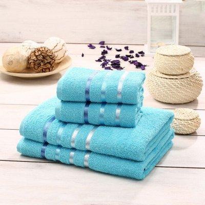 Домашний уют и комфорт💒 Распродажа ковровых дорожек — Полотенца/Душевые наборы