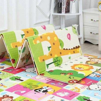 Домашний уют и комфорт💒 Распродажа ковровых дорожек — Детские товары — Детская гигиена и уход