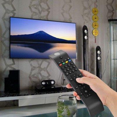 Домашний уют и комфорт💒 Распродажа ковровых дорожек — TB и развлечения — Электроника