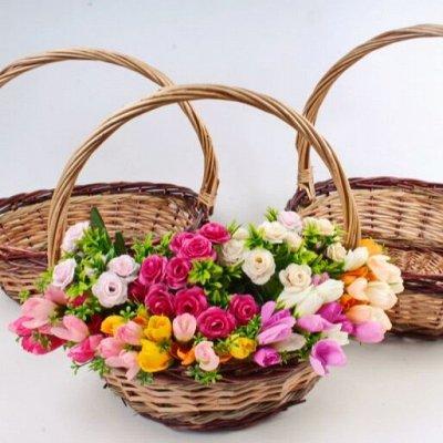 Домашний уют и комфорт💒 Распродажа ковровых дорожек — Наборы плетеных корзиночек — Для дома