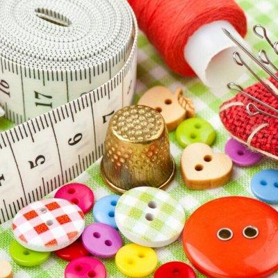 Домашний уют и комфорт💒 Распродажа ковровых дорожек — Шитье — Наборы