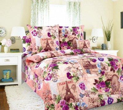 Твои яркие шторы, постельное белье, полотенца! — НОВИНКИ апреля — Текстиль
