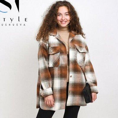 ❤《Одежда SТ-Style》Утепленные Новинки! Коллекция Осень-Зима — Плащи, пальто, жилеты — Верхняя одежда