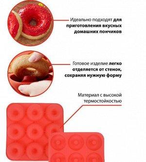 Силиконовая форма для пончиков (12 ячеек), в ассортименте