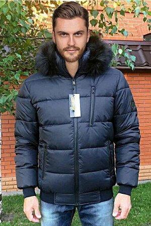 Куртка-пуховик мужская зимняя Артур (48-56)
