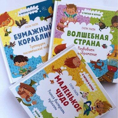 Приключения котенка Шмяка. Собери всю коллекцию! — Я читаю сам! Истории для чтения — Детская литература