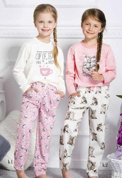 CHERUBINO детский трикотаж ! Возвращение любимого бренда! 👍 — Пижамы — Комплекты белья