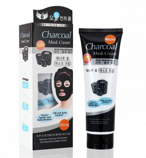 Маска-плёнка для лица Belov голубая для жирной кожи с бамбуковым углём от чёрных точек 130 гр