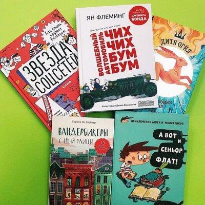 Все самое-самое! Удивительные энциклопедии — Акция! #trendbooks kids — Детская литература