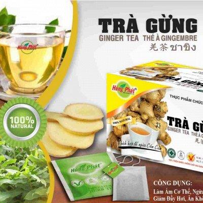 🙏#ВкуснаяЕда. Большой выбор лапши из Кореи и Вьетнама🙏 — Вьетнам. Чай с артишоком, мятой, имбирный — Чай