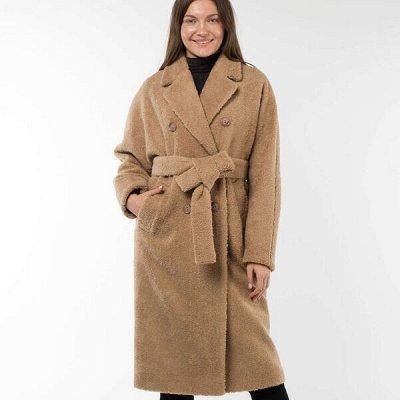 Империя пальто- куртки, пальто, весенние новинки!