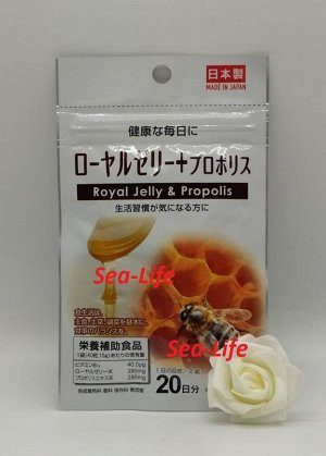 Пищевая добавка Daiso Roya Jelly and Propolis