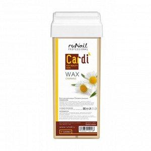 RuNail, Воск для депиляции Cardi (аромат: Полевая ромашка), 100 мл