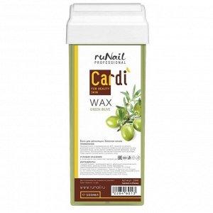 RuNail, Воск для депиляции Cardi (аромат: Зелёная олива), 100 мл