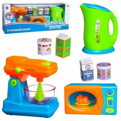 Игрушки, товары для творчества, настольные игры — Игровая домашняя утварь — Игровые наборы