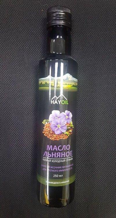 Консервация из Армении:полезно и вкусно!В наличии!  — Масло — Растительные масла
