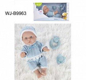 Пупс JUNFA Pure Baby 25см в голубых кофточке, шортиках, шапочке, с аксессуарами3