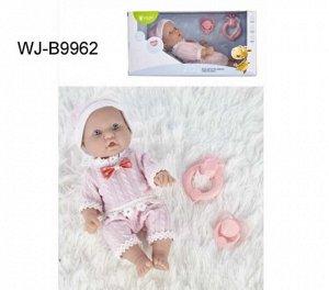 Пупс JUNFA Pure Baby 25см в розовых кофточке, шортиках, шапочке, с аксессуарами1