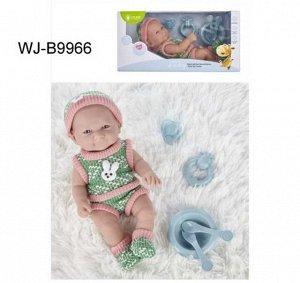 Пупс JUNFA Pure Baby 30см в зеленых кофточке, шортиках, шапочке и носочках, с аксессуарами2