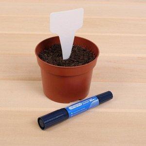 Ярлыки садовые для маркировки, 10 см, с маркером, набор 25 шт., пластик, МИКС