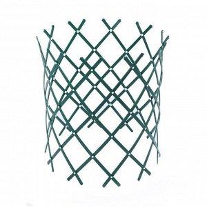 Клумба пластиковая, зелёная