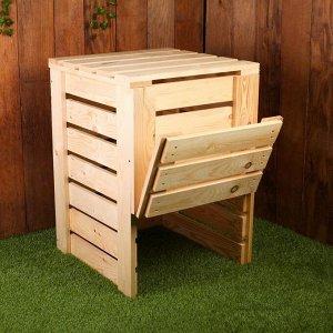 Компостер деревянный, 230 л, 60 ? 60 ? 85 см, с крышкой