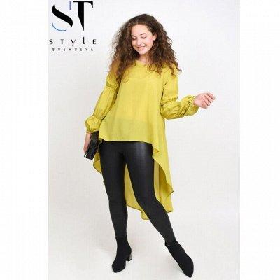 Большая Распродажа одежды и обуви *В наличии* — SТ-Style* Размеры 42-48 — Одежда