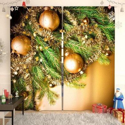 Фотошторы.Огромный ассортимент, лучшие цены и качество! — Новогодние шторы.Габардин — Шторы