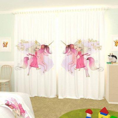Фотошторы.Огромный ассортимент, лучшие цены и качество! — Коллекция My Little Princess.Габардин — Шторы, тюль и жалюзи
