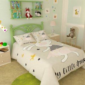 Покрывало детское Коллекция My Little Princess 209