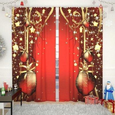 Фотошторы, фототюль и домашний текстиль с фотопечатью — Фотошторы: Новогодние