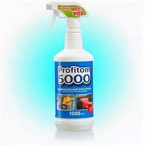 Очиститель 5000 универсальный 1000ml KLR-3097