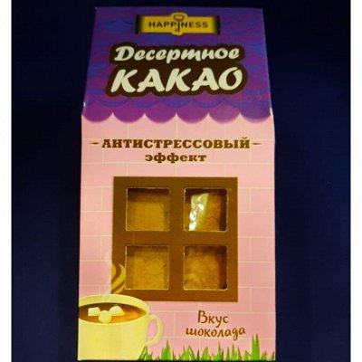 Ягоды годжи – популярная диетическая добавка — Happiness Какао — Кофе, чай и какао