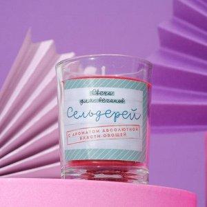 Свеча в голографической коробке «Свеча для веганов», запах клубники, 8,3 х 5,3 х 8,3 см