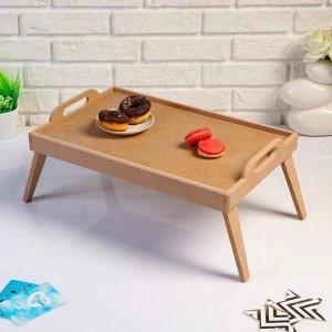 Столик для завтрака, с ручками «Сканди», 47?30?21 см, для декорирования